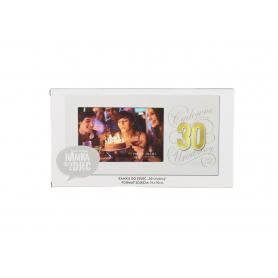 Ramka Harmony Gold 30 Urodziny 843830