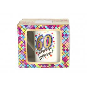 Ceramika kubek NBC Urodzinowa Mozaika 980760