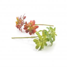 Kwiaty sztuczne gałązka gumowa 29cm